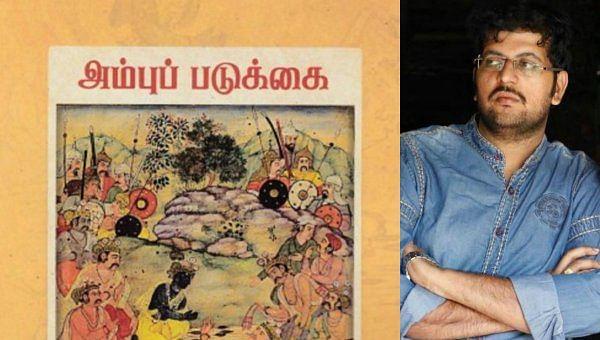 எழுத்தாளர் சுனில் கிருஷ்ணன்
