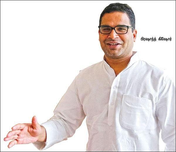'பிரசாந்த் படித்த கல்லூரியில் அமித் ஷா முதல்வர்' - மம்தாவின் தேர்தல் ஆலோசகரை விமர்சித்த விஜய்வர்கியா