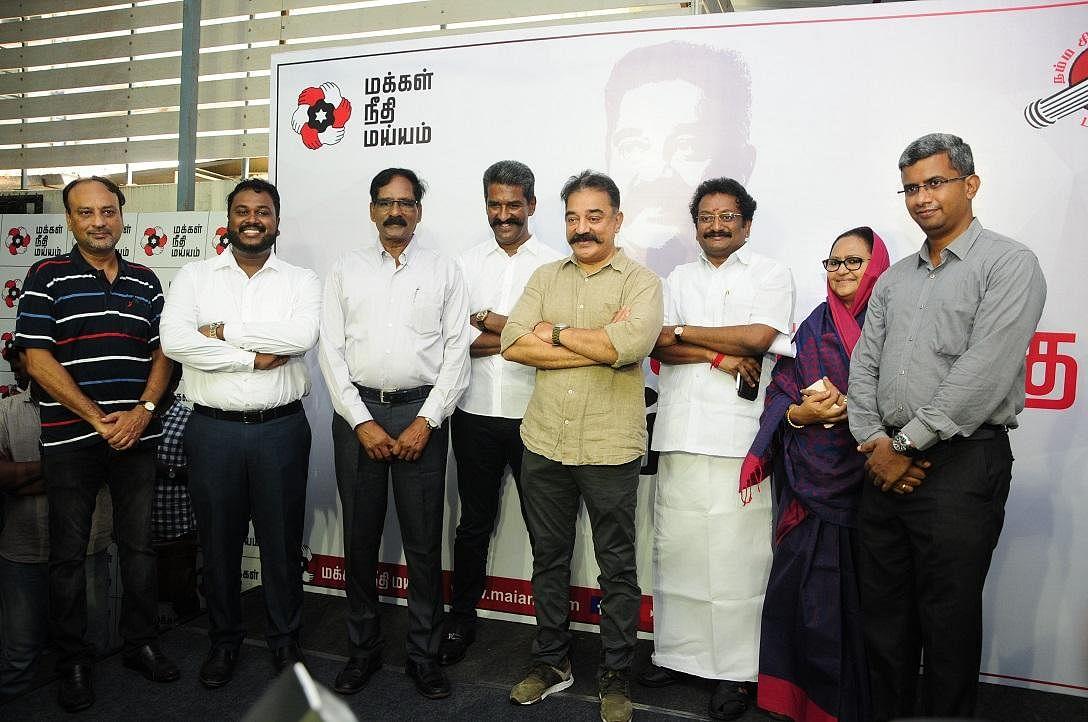`திராவிடக் கட்சிகளுக்கு மாற்றாக மக்கள் ஏற்றுக்கொண்டார்கள்!'- `மக்கள் நீதி மய்யம்' மகேந்திரன்