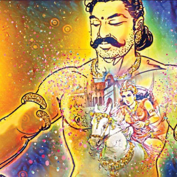சிவமகுடம் - பாகம் 2 - 29