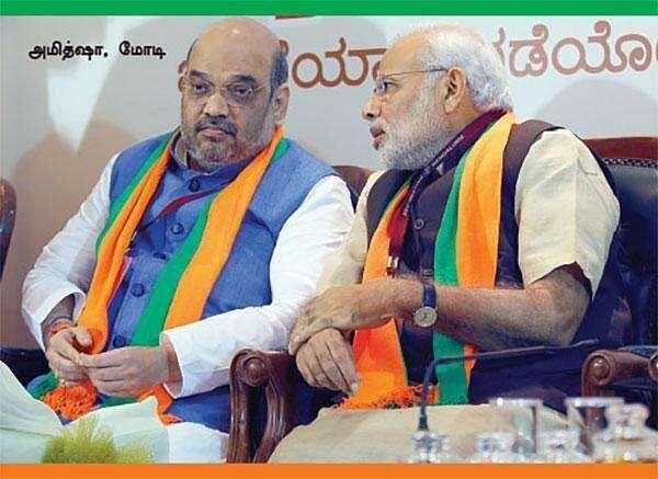 Modi - Amitshah