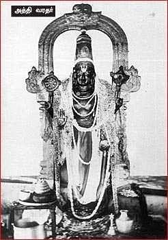 அத்திவரதர் தரிசனத்துக்காக  அனந்தசரஸ் குளத்தில் நீர் இறைக்கும் பணி தொடங்கியது!