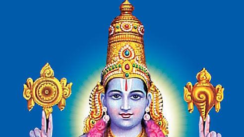 நாராயணன்
