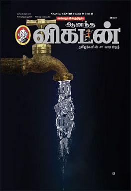 கடிதங்கள் - அரசியல்ல இதெல்லாம் சாதாரணமில்லப்பா!