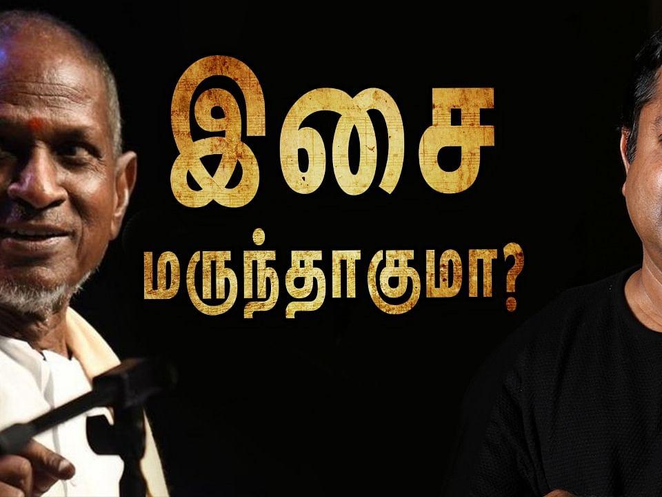 Music மருந்தாகுமா? பெண்களுக்கு Zumba உடற்பயிற்சி நல்லதா? | G.Sivaraman Interview