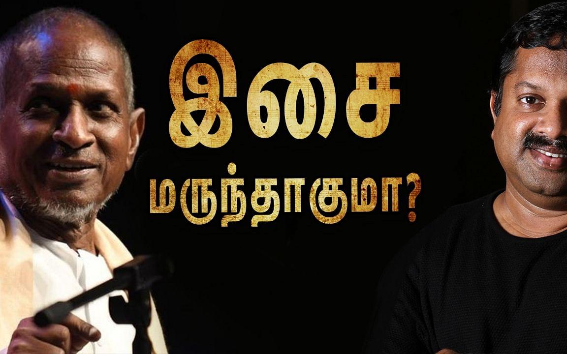 Music மருந்தாகுமா? பெண்களுக்கு Zumba உடற்பயிற்சி நல்லதா?   G.Sivaraman Interview