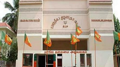பி.ஜே.பி தலைமையகம்-கமலாலயம்