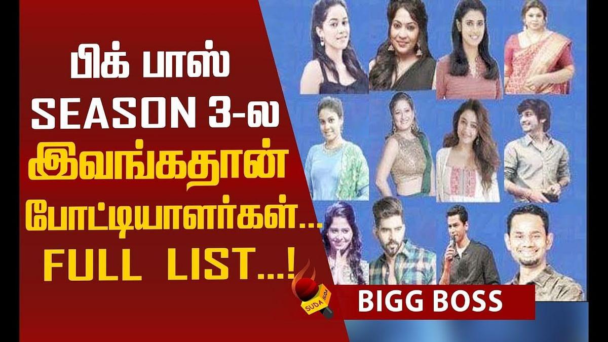BIGG BOSS Season 3 Contestants Full List ! | Tamil | Kamalhassan | Vijay TV