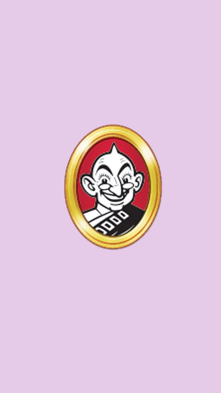 அன்பு வணக்கம்!