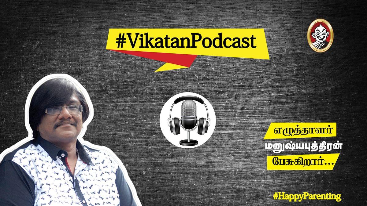 #VikatanPodcast-ல் மனுஷ்யபுத்திரன்