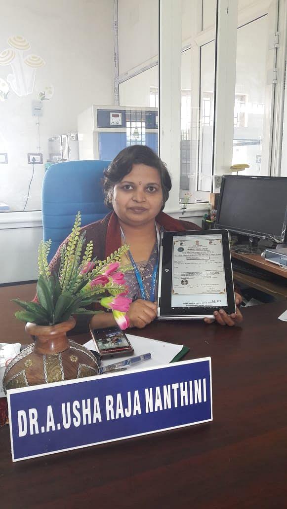 உஷா ராஜா நந்தினி