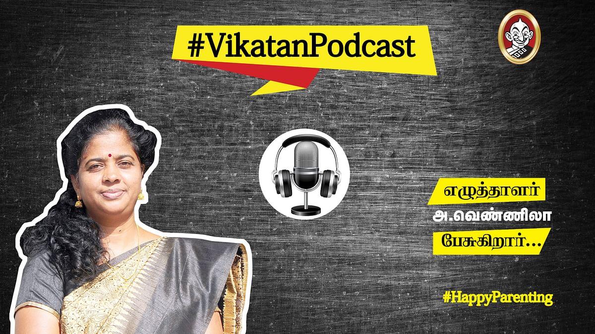 #VikatanPodcast-ல் அ.வெண்ணிலா