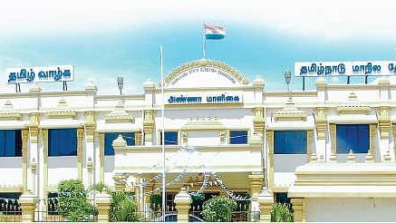 மாநிலத் தேர்தல் ஆணையம்