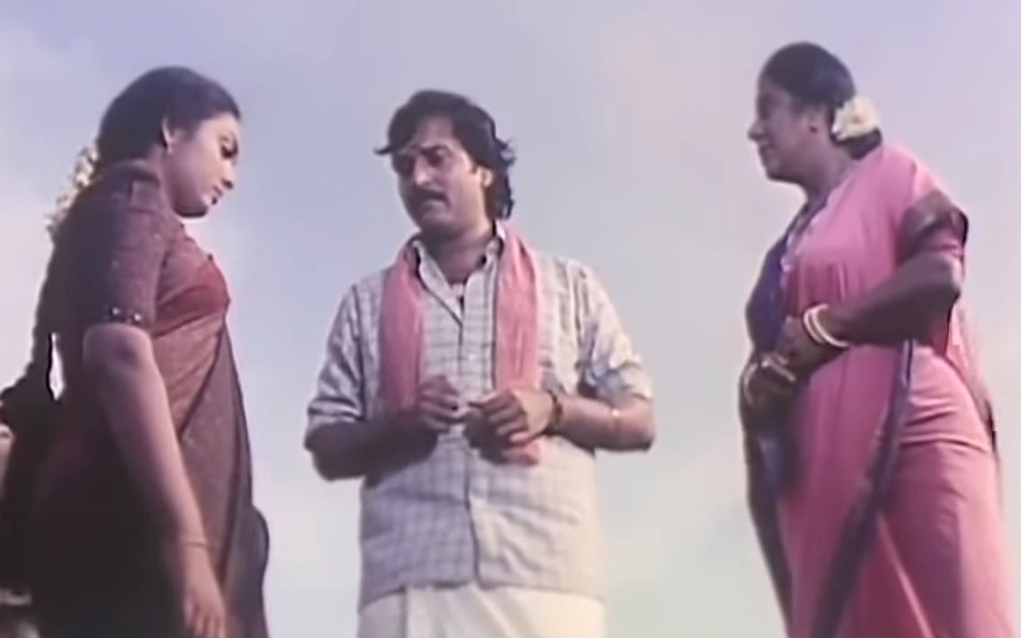 'சங்கமம்' திரைப்படம்