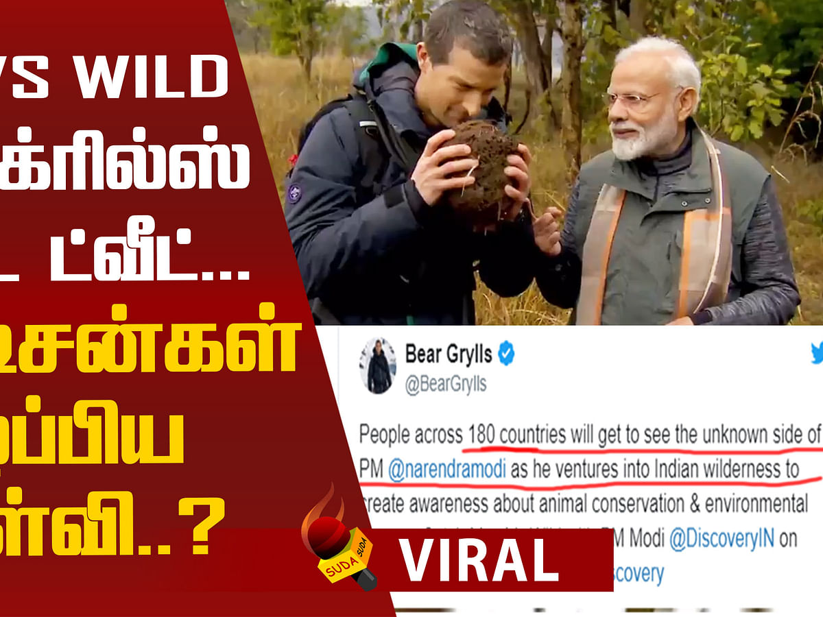PM Modi on Bear Grylls Show!   Man vs Wild