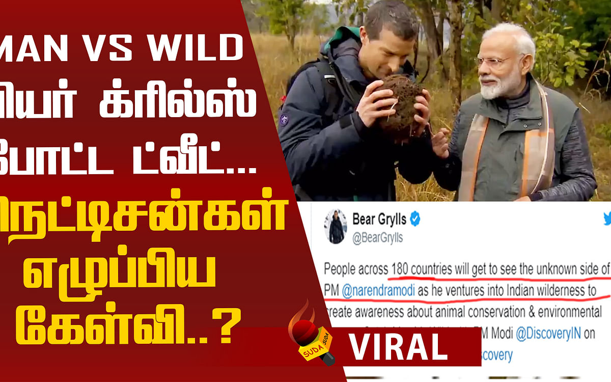 PM Modi on Bear Grylls Show! | Man vs Wild