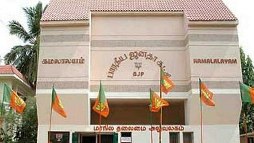 Kamalalayam
