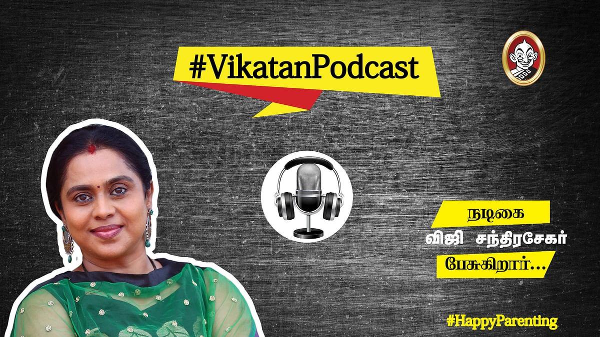 #VikatanPodcast-ல் விஜி சந்திரசேகர்