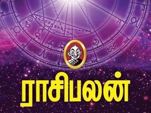 இன்றைய ராசிபலன்