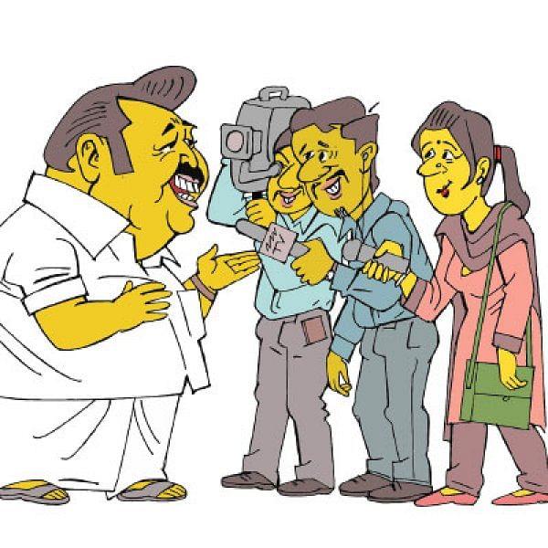 வாசகர் மேடை - வடிவேலுங்குறது பேரு, பட்டம்..?