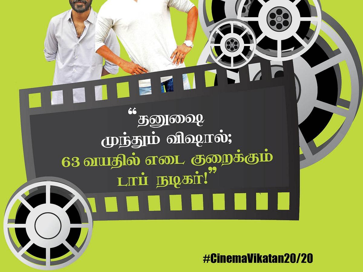 தனுஷை முந்தும் விஷால்; 63 வயதில் எடை குறைக்கும் டாப் நடிகர்! #CinemaVikatan2020