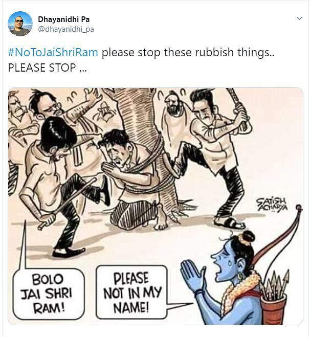 `நோ டு ஜெய் ஸ்ரீராம்' -இந்திய அளவில் டிரெண்டாகும்  ஹேஷ்டேக்!