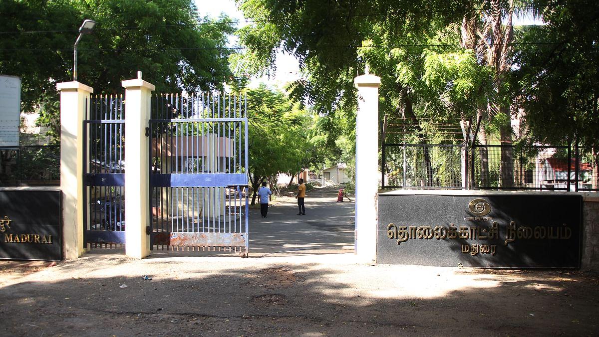 தூர்தர்ஷன் அலுவலகம் மதுரை