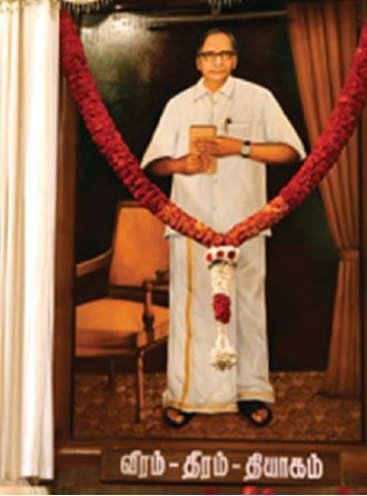 எஸ்.எஸ்.ராமசாமி படையாட்சி உருவப்படம்