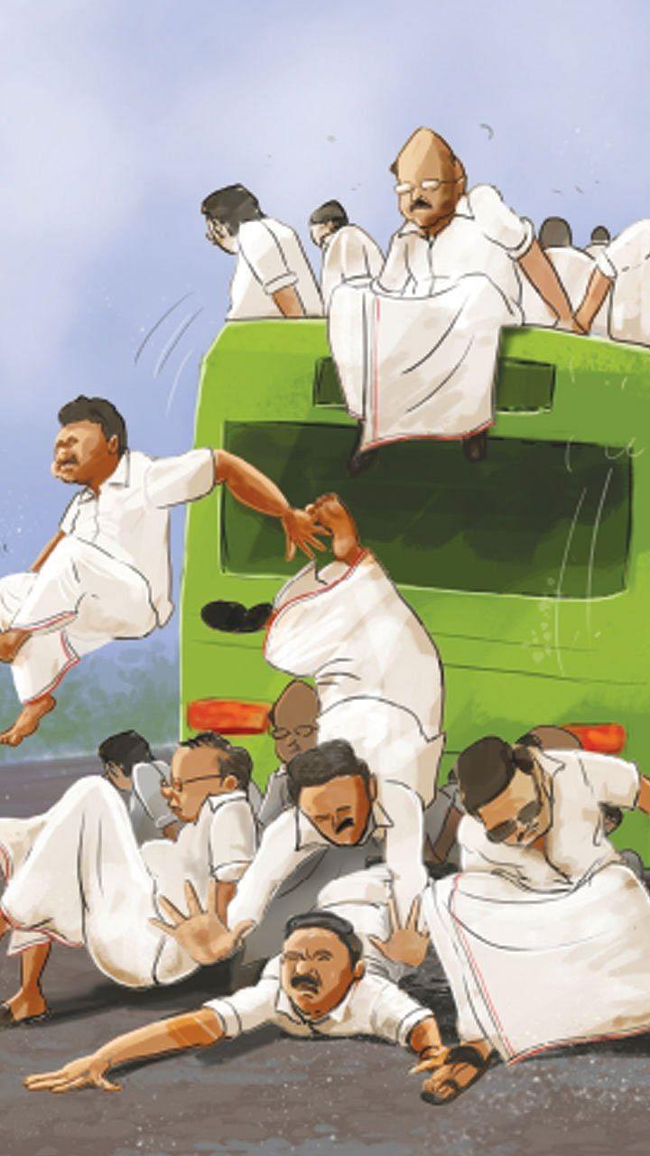 போக்கு வரத்துக் கழகம்..!