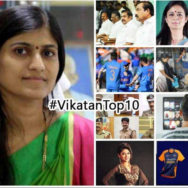 `மிரட்டல்' மஹுவா முதல் `ஓப்பன் டாக்' ஓவியா வரை... பின்னணி ஸ்பெஷல் #VikatanTop10