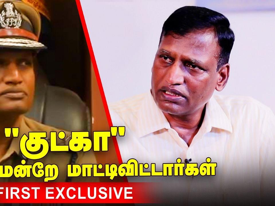 DGP ஆவதை தடுக்க நினைத்தார்கள்! | TK Rajendran Exclusive Interview