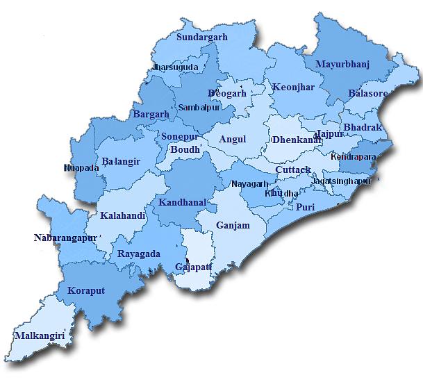 ஒடிசா மாநிலம்