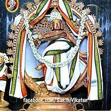 சிதம்பரம்