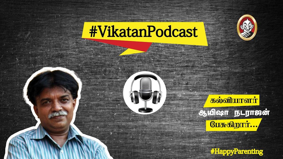 #VikatanPodcast-ல் ஆயிஷா நடராஜன்