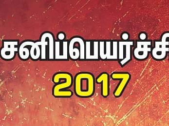 SANI PEYARCHI 2017 - 2019 IN TAMIL - மேஷம்