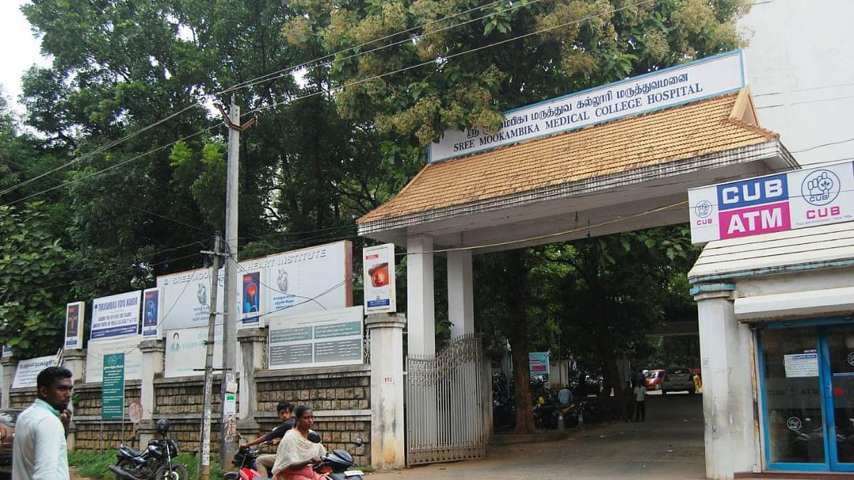 ஶ்ரீ மூகாம்பிகா மருத்துவக் கல்லூரி