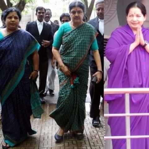 இளவரசி, சசிகலா, ஜெயலலிதா