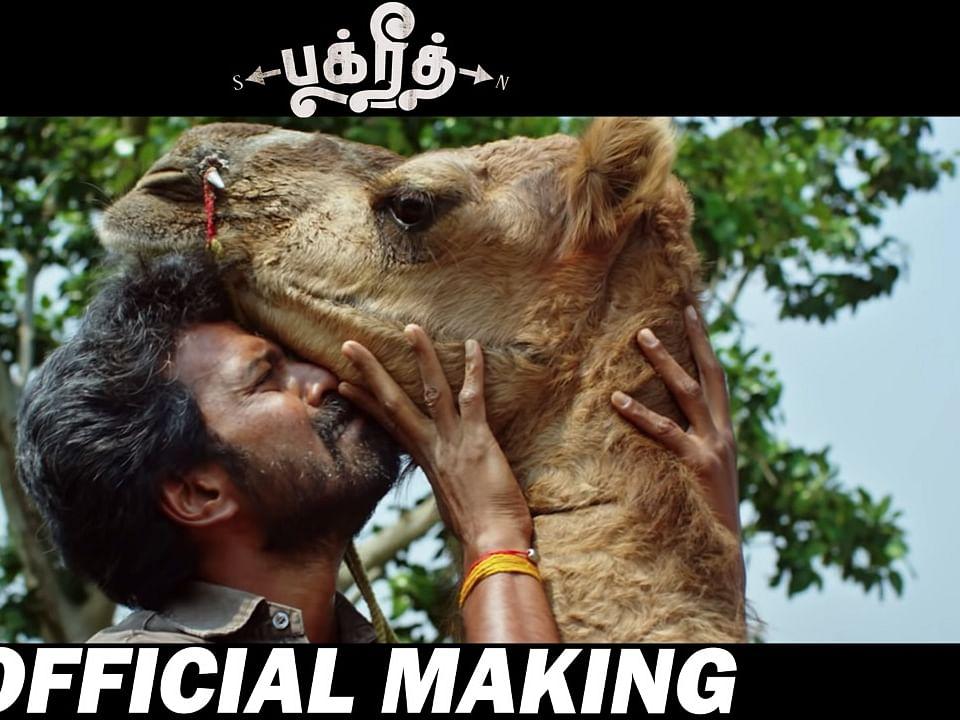 Bakrid Official Making | Vikranth | Vasundhara | Jagadeesan Subu | D Imman