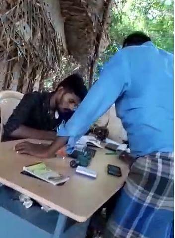 லாட்டரிச் சீட்டு விற்பனை