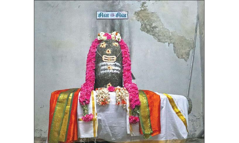 Sri Nageswarar
