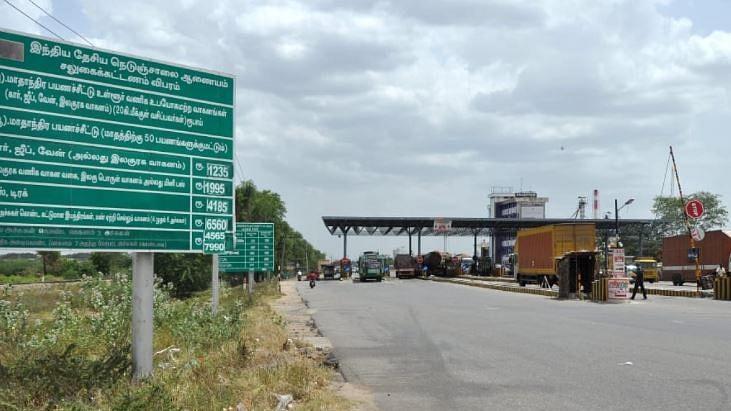 தேசிய நெடுஞ்சாலை