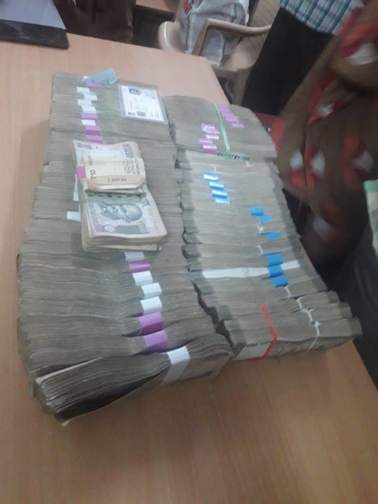 Seized money