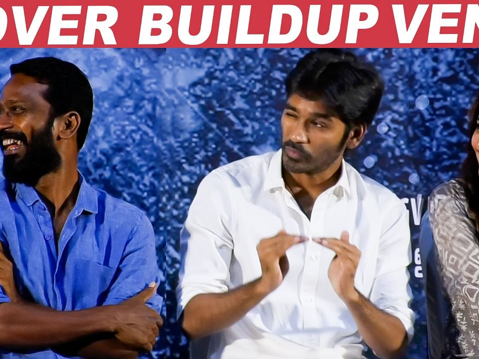 FUNNY: Dhanush On-Stage Request to Over Build up Anchor | Asuran