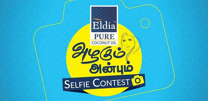 Eldia Selfie Contest