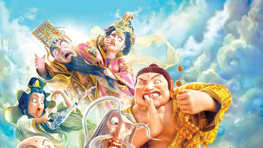 அனிமேஷன் திரைப்படம்