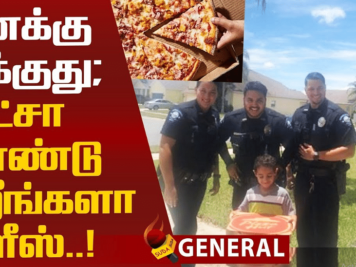 The boy called the police and asked for pizza!