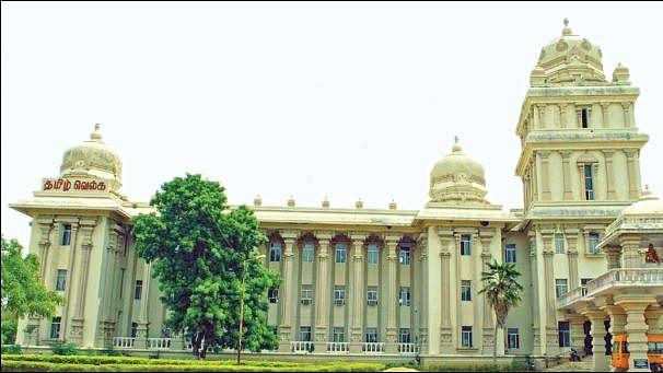 Thanjavur Tamil University