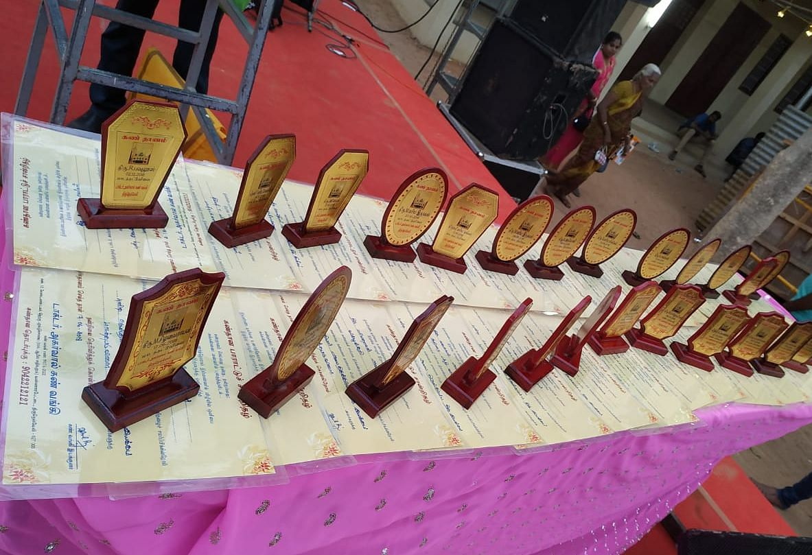 eye donors got awards in the Madathattuvilai