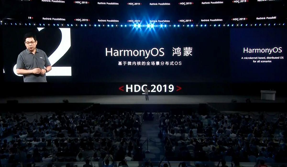 ஹார்மனி இயங்குதளம்  (HarmonyOS