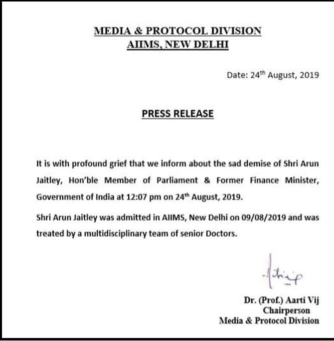 AIIMS report
